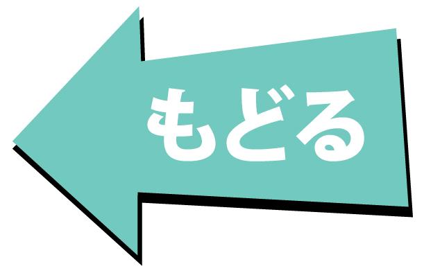 kokura_modoru-08