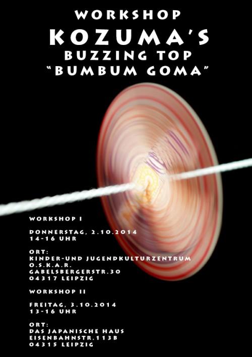 Bum Bum Goma Ad 1 for djh