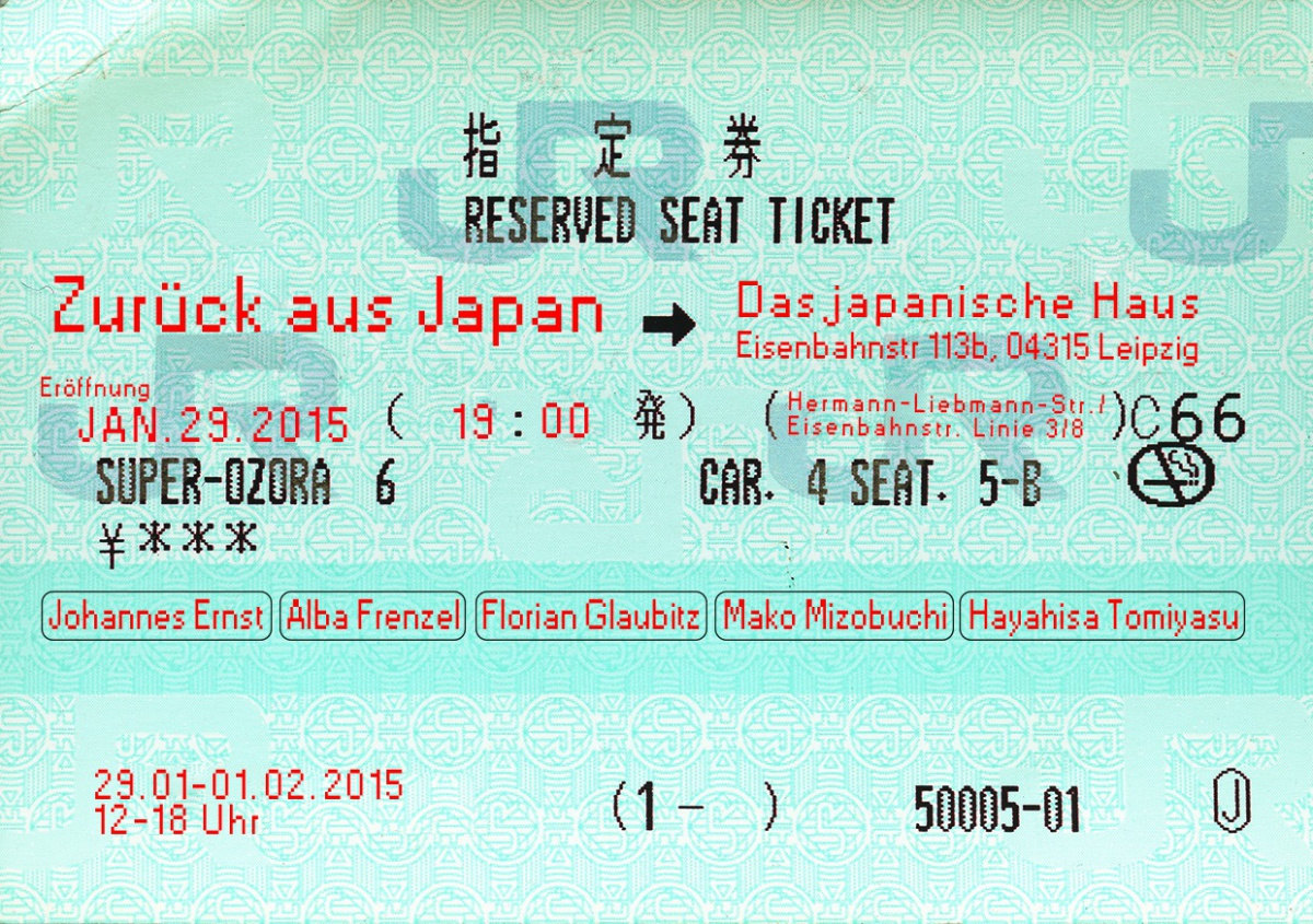 zurück aus japan flyer-fixed