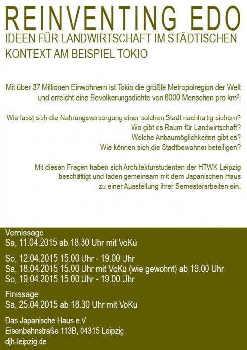 HTWK-web-text