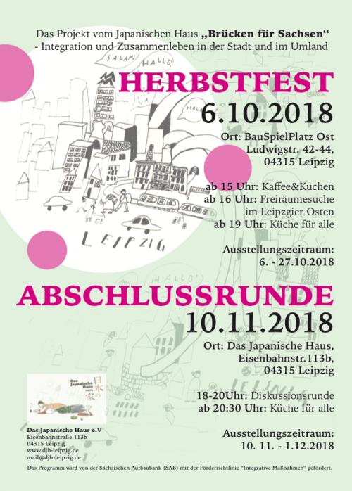 DJH-Brücken-Leipzig-Plakat